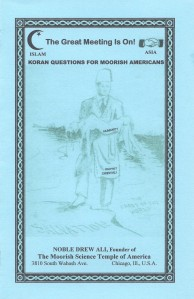 Koran for Moorish Americans 101