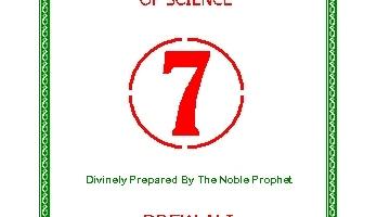 Moorish Science Temple of America literature: The Mysteries